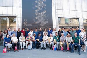 2019北京国际设计周盛大开幕 北京设计奖颁奖典礼在中华世纪坛举行