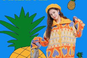 土霸橙红配绿,宋妍霏把自己穿成水果都这么好看?