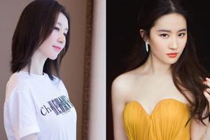 刘亦菲舒畅逛街 少女背影神仙颜值就是这样了