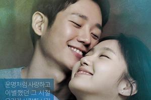 都是谈恋爱 怎么韩剧的情侣装甜的这么�椋�