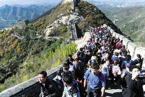 国庆将迎近8亿人出游 东南亚为海外目的地首选