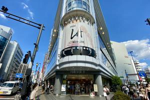 Forever21退出日本市场 10月末关闭全部门店