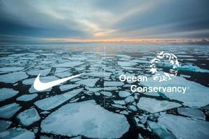 耐克、Gap等时尚品牌和海洋保护协会合作 呼吁停止北极运输