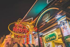 中国这50个绝美风景地不去可惜 你打卡过几个?