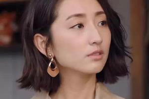 妆容解析 | 台湾偶像剧女主原来全靠这个?