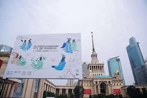 不能聚众、买手减少情况下 上海服装展会仍努力营业