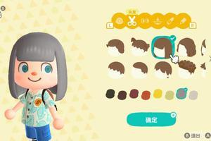 游戏里的流行发型 居然都是明星同款?