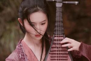 刘亦菲试镜视频流出 她凭啥战胜窦靖童杨采钰成为花木兰?