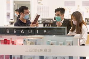 海南真的能取代香港成为中国最大的购物天堂吗?