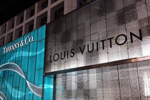 LV母公司宣布完成收购蒂凡尼