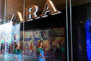 ZARA母公司半年亏损15亿 市值蒸发2000亿