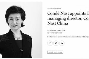 人事风波不断 VOGUE母公司任命李莉为中国区新总裁