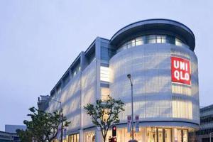 优衣库中国直营门店数量首次超过日本 还打算开到3000家