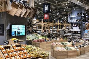 无印良品要在上海开菜场 除了卖菜也卖便当和食谱