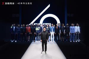劲霸男装登陆中国国际时装官方日程