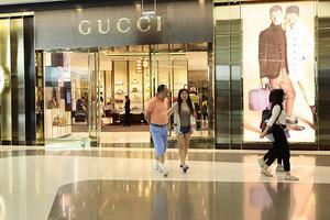 海口年内将扩增四处离岛免税店 奢侈品营业面积将大增