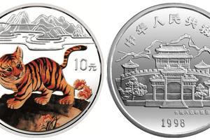 關于2022虎年生肖幣取消彩色幣的相關釋疑