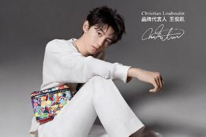 CHRISTIAN LOUBOUTIN正式宣布首位品牌代言人王俊凯