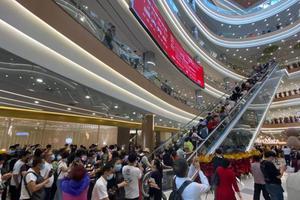海南离岛免税店去年实际销售额超320亿