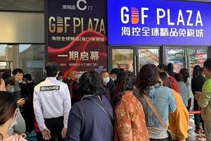 海南新增两家离岛免税店 目前免税店总数已达9家