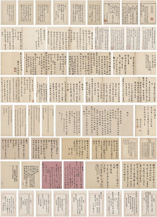 纪晓岚、刘墉、于敏中等《致董邦达、董诰父子信札册》   10万起拍,460万元成交