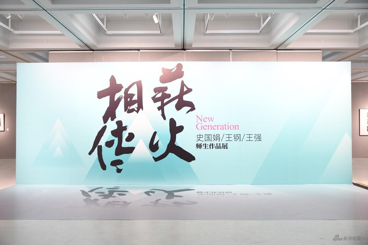 敦煌壁畫藝術精品高校公益巡展至浙江音樂學院