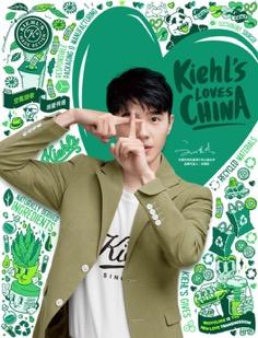 ▲Kiehl's科颜氏将携手由品牌代言人刘昊然带领的明星舰队共同点亮绿色星球
