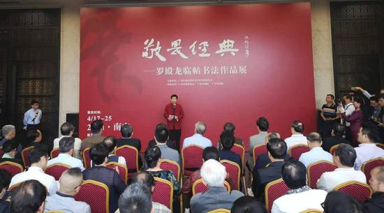 罗殿龙临帖书法作品展在广西书画院美术馆开幕