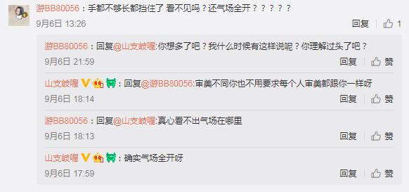 北京快三官网 67