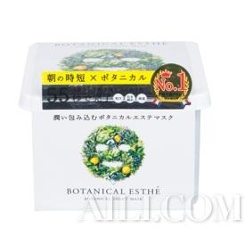 Botanical Esthe 植安物语55秒植物早安面膜  RMB158/30片