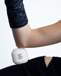 tamburins THE SHELL香氛护手霜全新上市 开启独家手部香氛护理体验