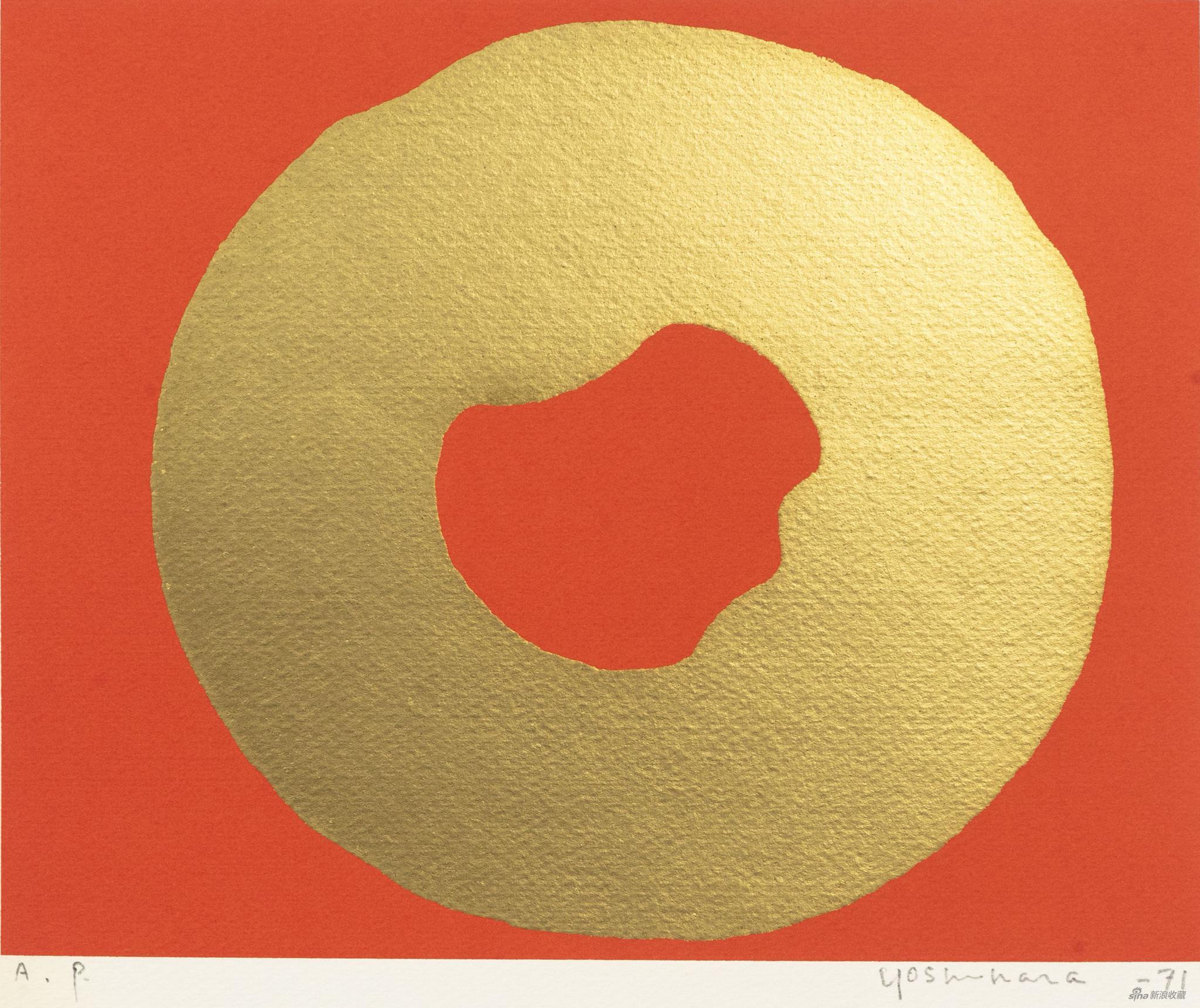 日本当代大师名家纸本与版画作品展