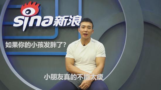 刘畊宏对于孩子的健康更加重视