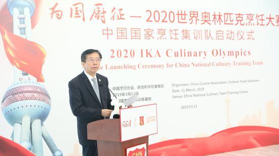中国烹饪协会会长姜俊贤致辞