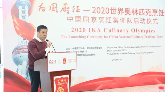 联合利华饮食策划中国区总裁张海涛致辞