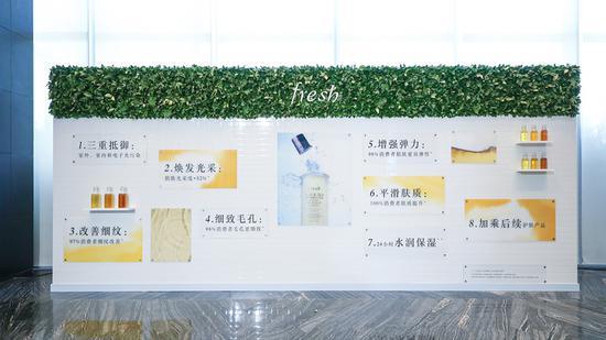 Fresh明星单品王牌红茶酵母精华,三重抵御污染、八维焕发光采2