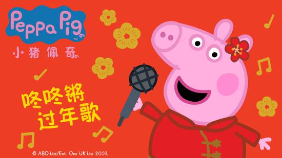 分享欢乐唱跳时光 共度浓浓中国年