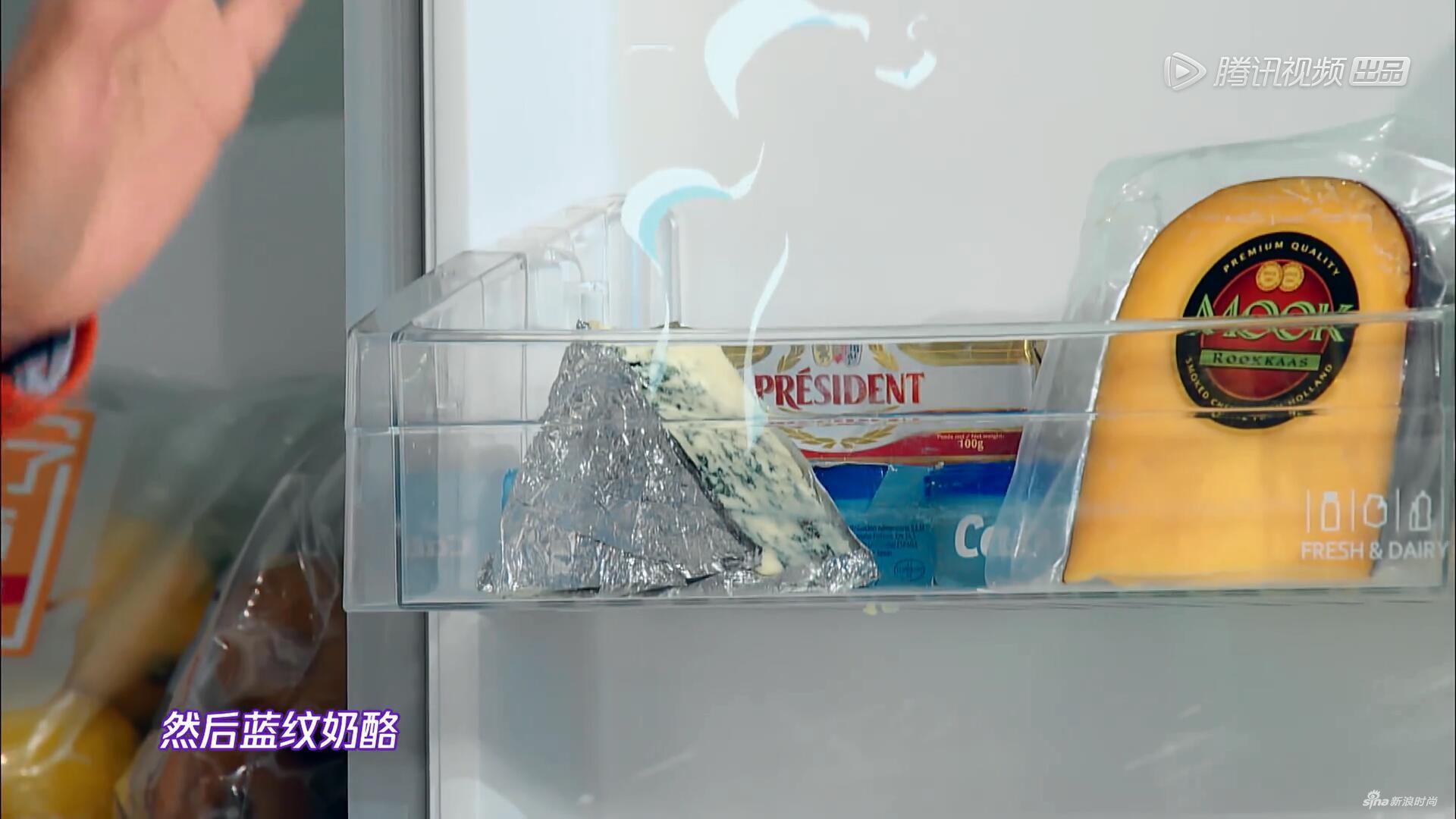 春春冰箱里的蓝纹奶酪