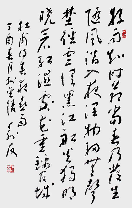中国书法家朱寿友先生作品赏析