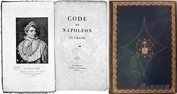 拿破仑法典 摩洛哥皮革 38.9 × 54.6 cm 1802 图片:黄盒子美术馆