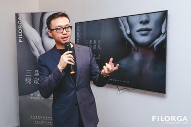 菲洛嘉医学中国区负责人Michael发表致辞