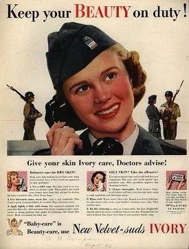 战争时期的宣传图