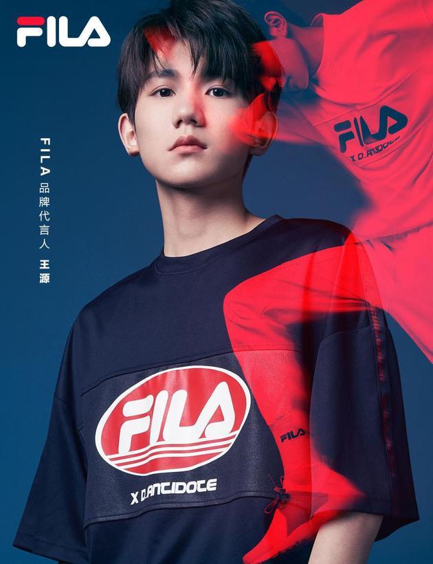 王源成为FILA全新品牌代言人