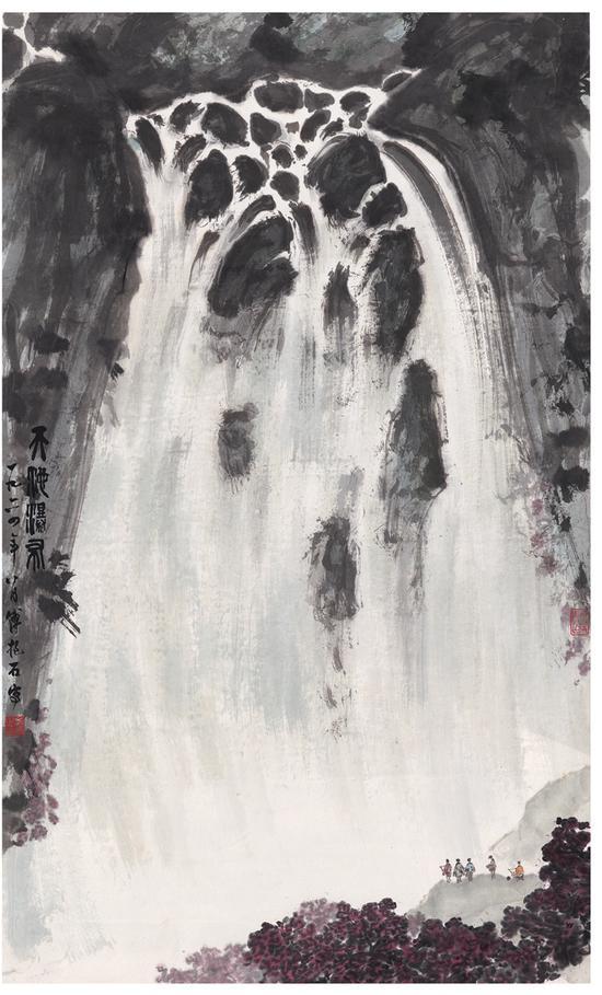 傅抱石 天池瀑布   360万起拍,1610万元成交。
