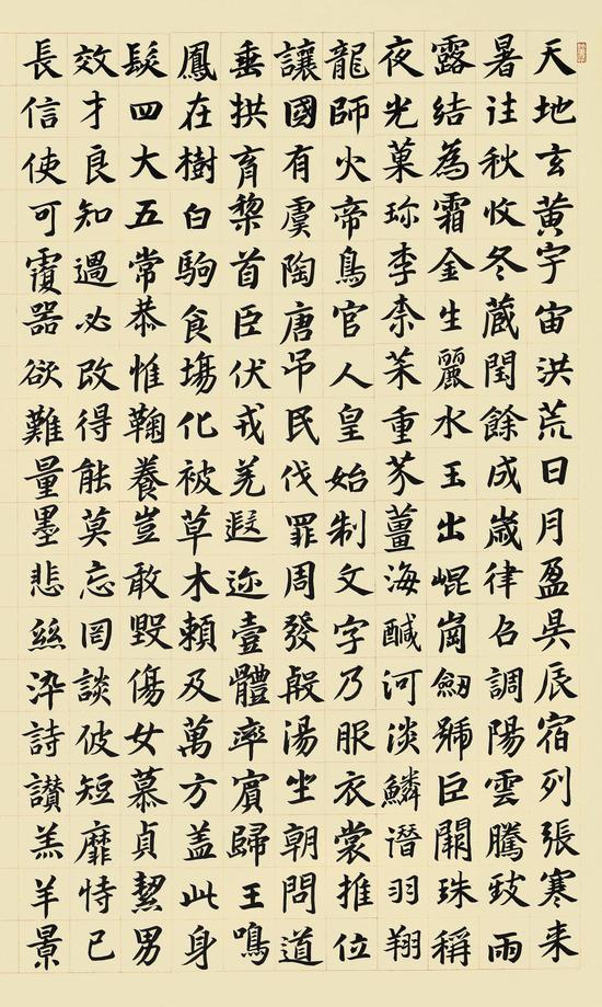 罗殿龙临智永《千字文》局部
