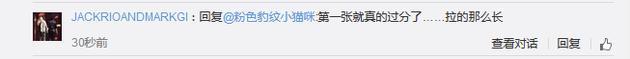 赵薇靠美腿登热搜 网友:现在P图都很专业