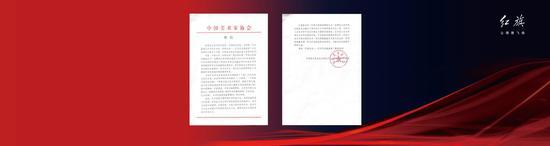 中国美术家协会分党组书记、驻会副主席徐里的贺信