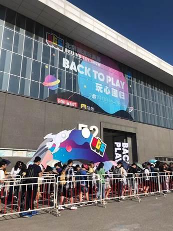 全民涂装玩具W.KONG亮相BTS 现场互动燃爆一夏