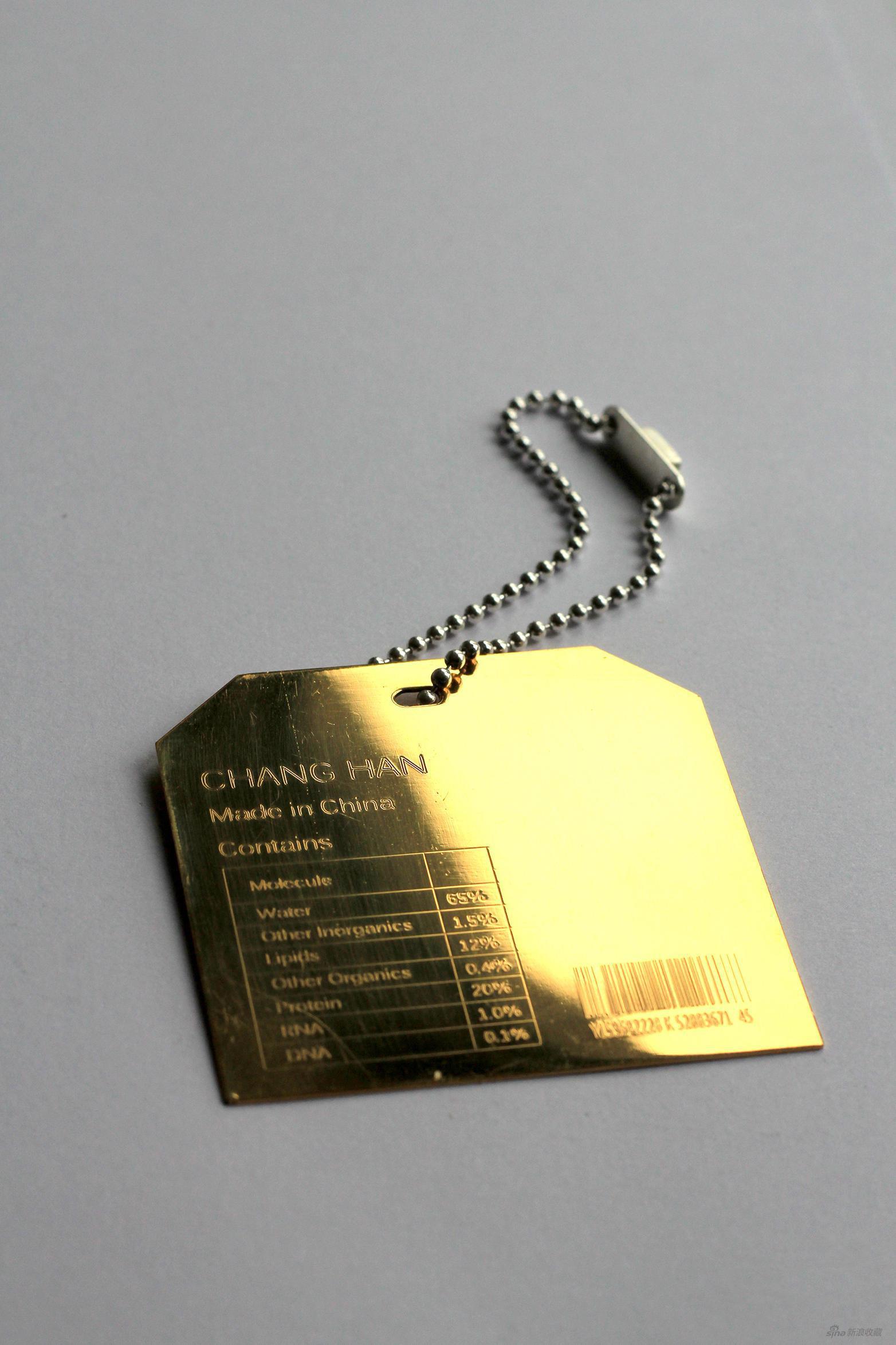 韩昶《自画像》标签系列之一,银、铜合金镀金 ,2015