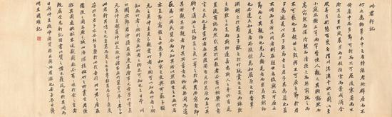 王国维书名篇《此君轩记》卷   90万起拍,586.5万成交。